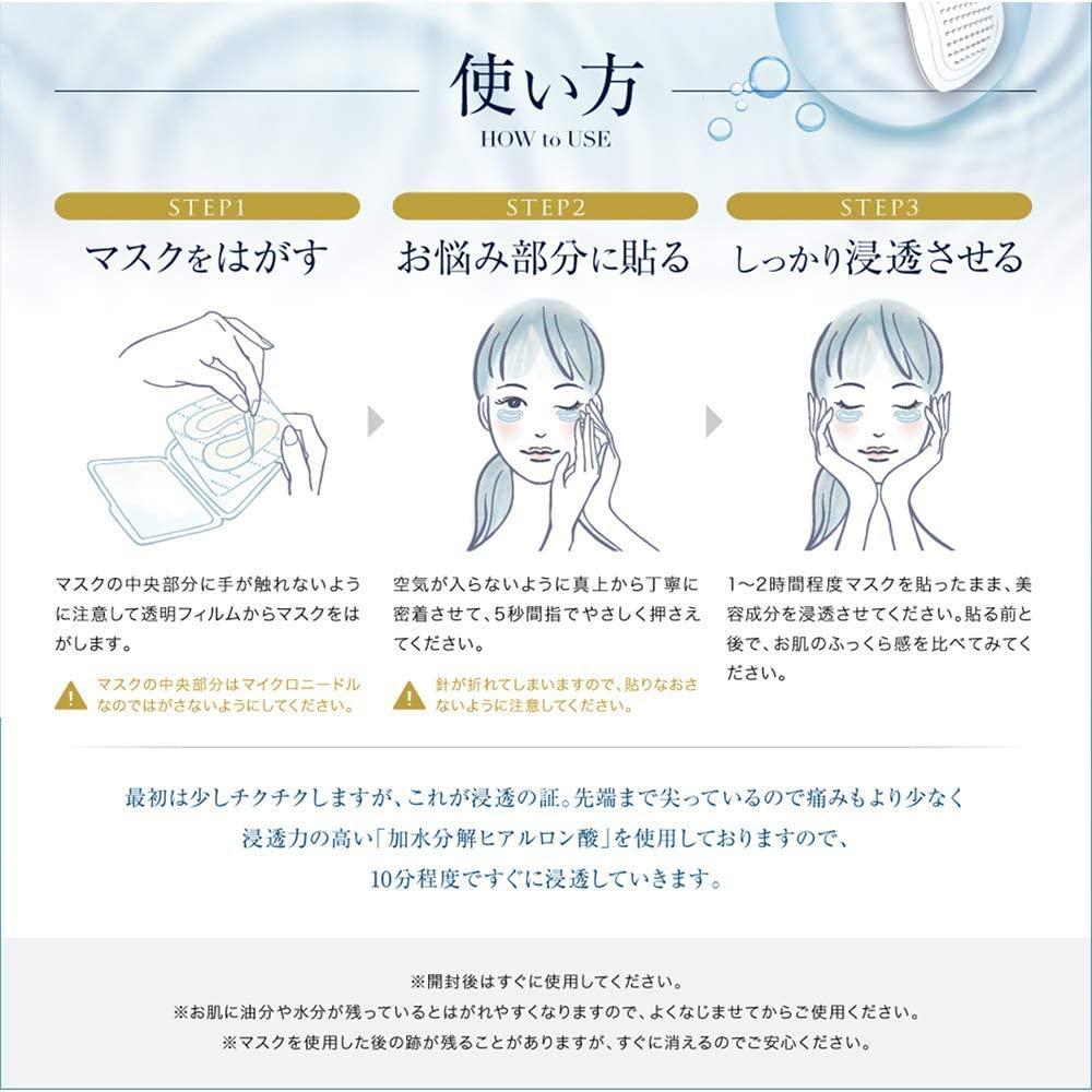 Quasia(クオシア) リンクルスポットマスクの商品画像5