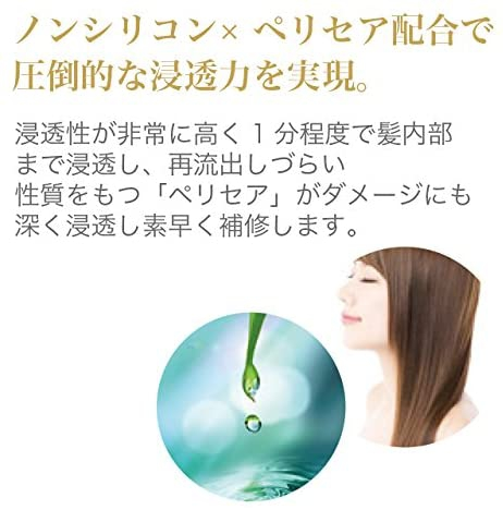plus eau(プリュスオー) ハイドロミストの商品画像2