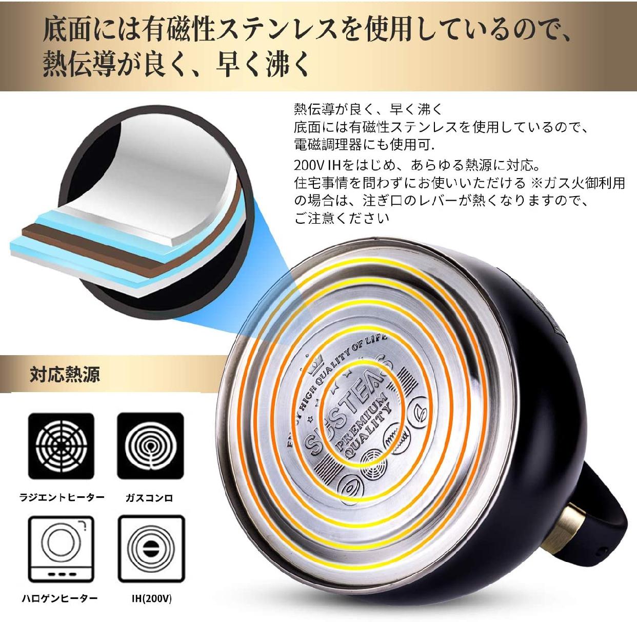 SUSTEAS(サスティーズ) 笛吹きケトル 2.5Lの商品画像4