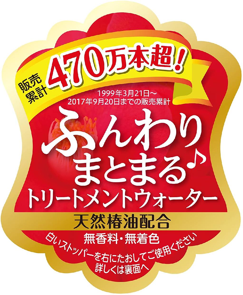 大島椿(おおしまつばき)ヘアウォーターの商品画像7