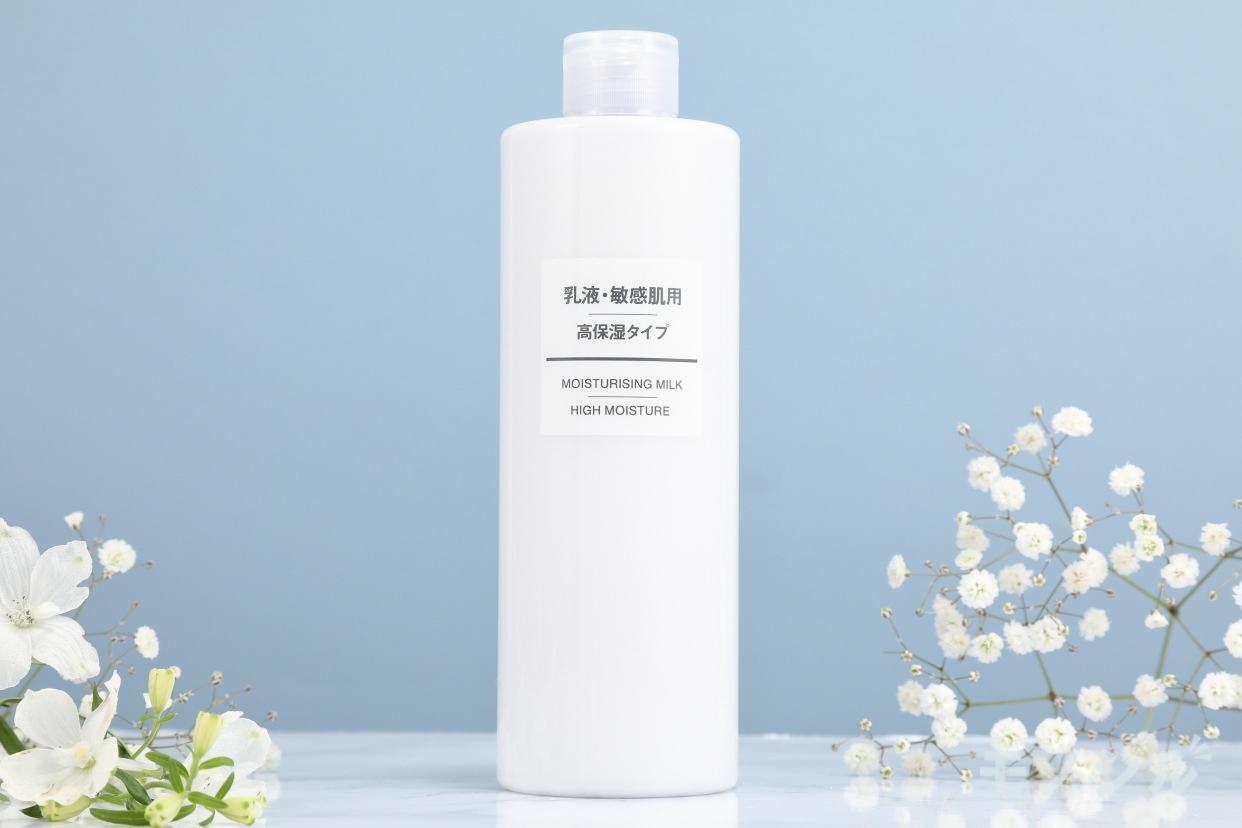 無印良品(むじるしりょうひん)乳液・敏感肌用・高保湿タイプ