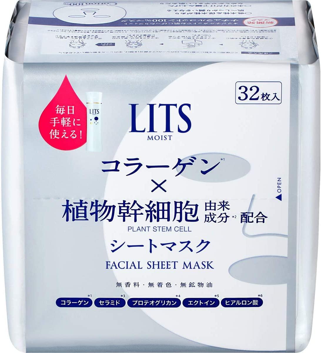 LITS(リッツ) モイスト パーフェクトリッチマスクの商品画像