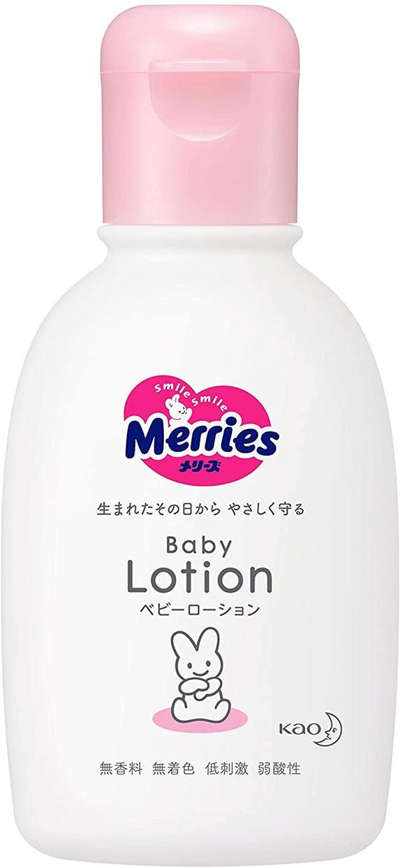 Merrirs(メリーズ) ベビーローション