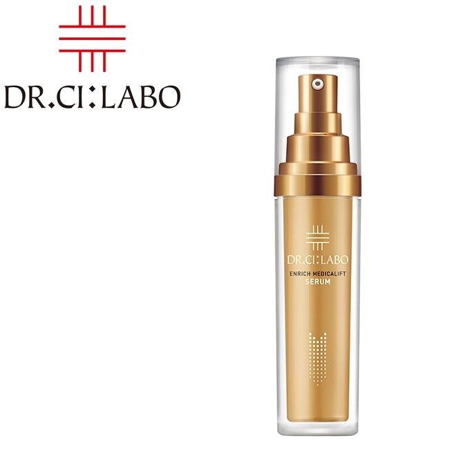 Dr.Ci:Labo(ドクターシーラボ) エンリッチ メディカリフトセラムの商品画像
