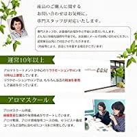 ease(イーズ) シアバター(精製)の商品画像5