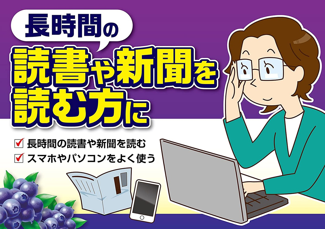 小林製薬(コバヤシセイヤク) ブルーベリーの商品画像6