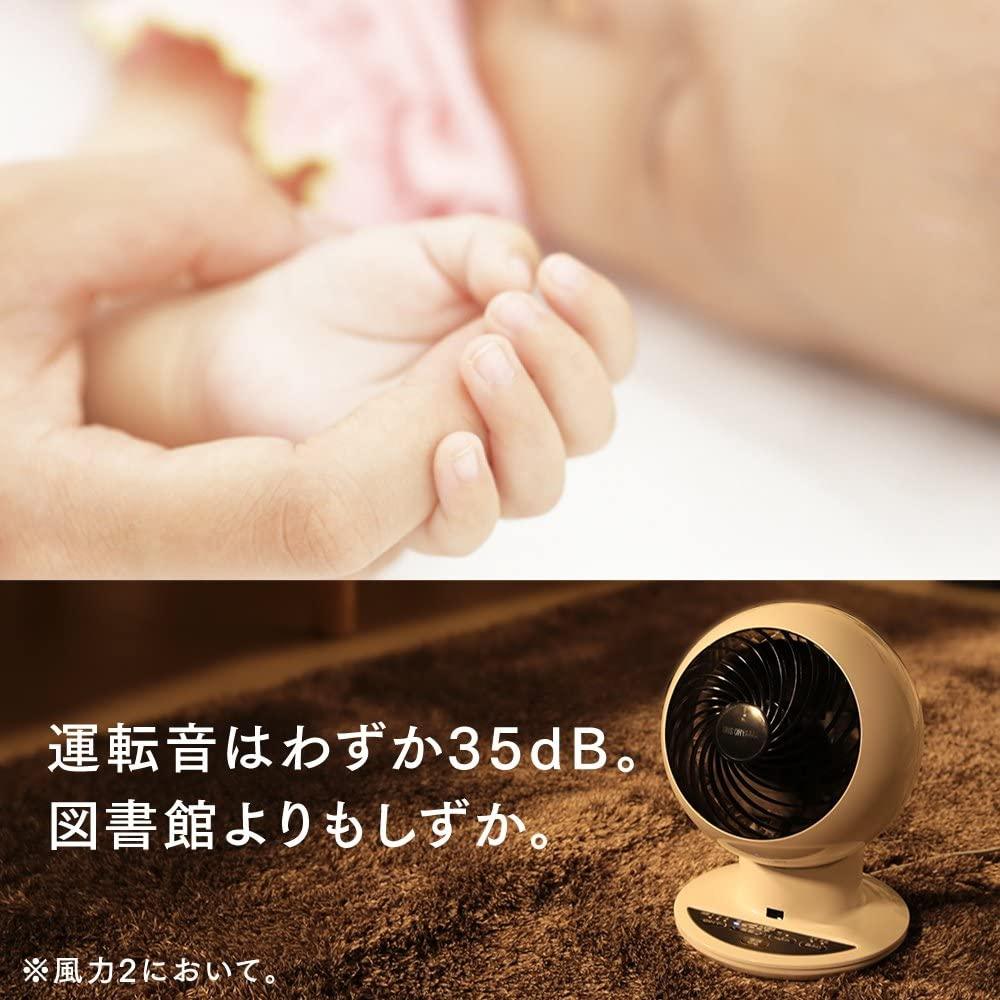 IRIS OHYAMA(アイリスオーヤマ) サーキュレーター アイ 18畳 ボール型上下左右首振り PCF-SC15Tの商品画像9