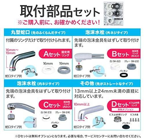 Cleansui(クリンスイ)蛇口直結型浄水器 MONOシリーズ MD101の商品画像6