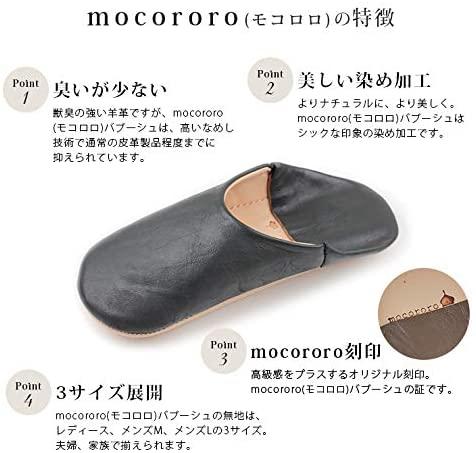 mocororo(モコロロ)バブーシュの商品画像4