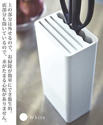山崎実業(Yamazaki) キッチンナイフ&ハサミスタンド タワー ホワイト 3512の商品画像4