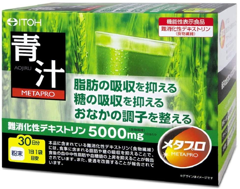 井藤漢方製薬(イトウカンポウセイヤク) メタプロ青汁の商品画像7