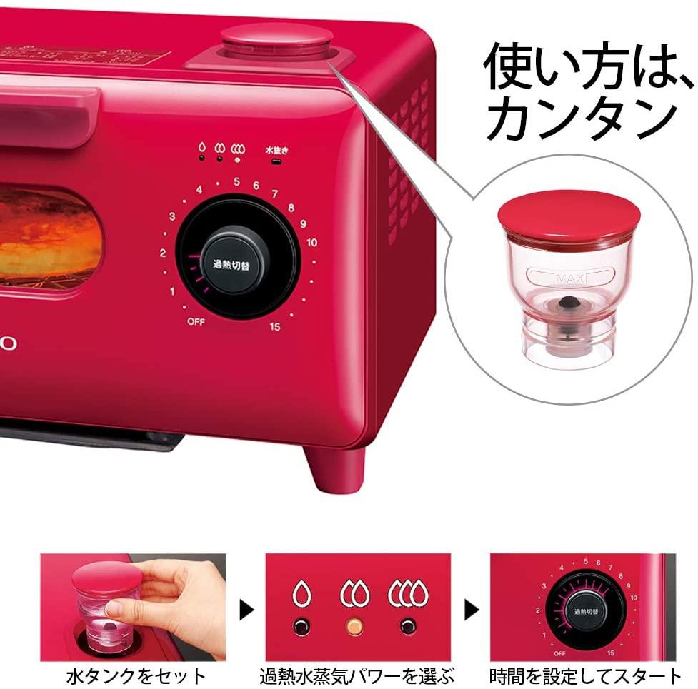 SHARP(シャープ) ウォーターオーブン専用機AX-H2の商品画像7