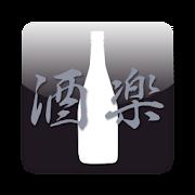 TagaMitsu(タガミツ) 酒楽の商品画像