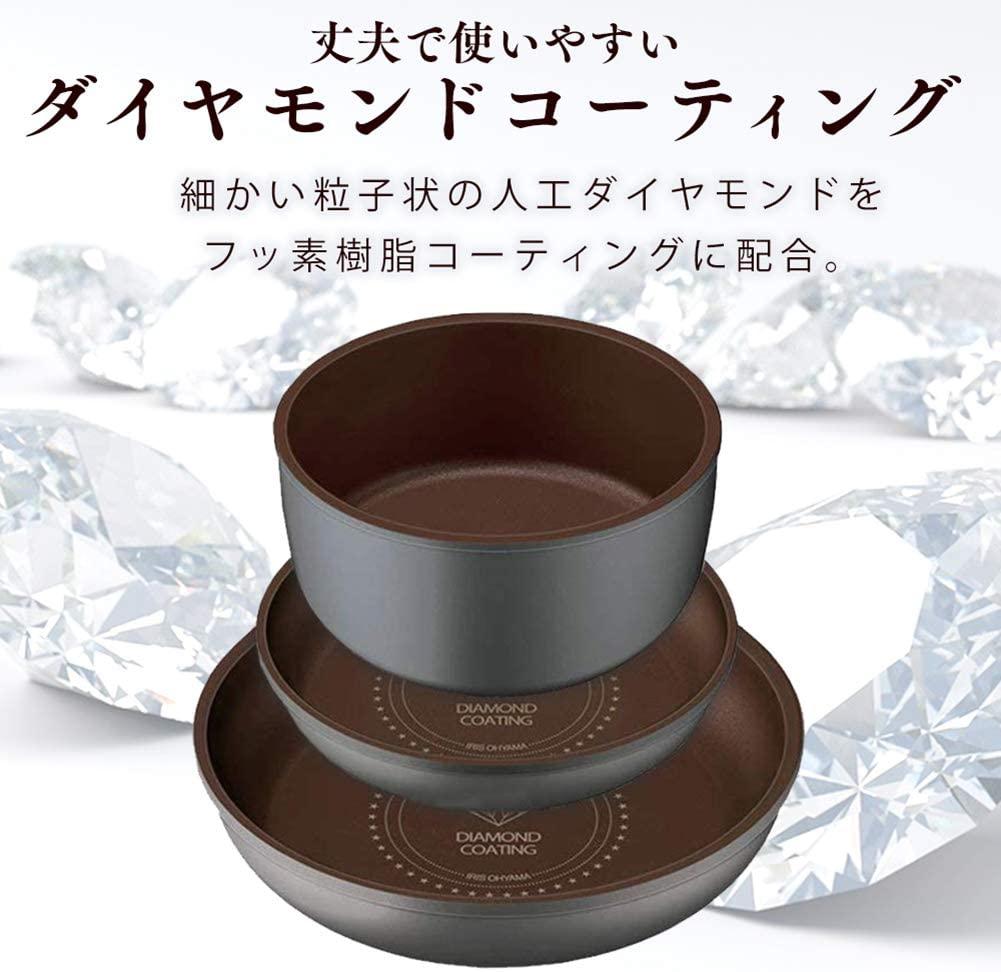 IRIS OHYAMA(アイリスオーヤマ)ダイヤモンドコートパン 6点セットの商品画像4