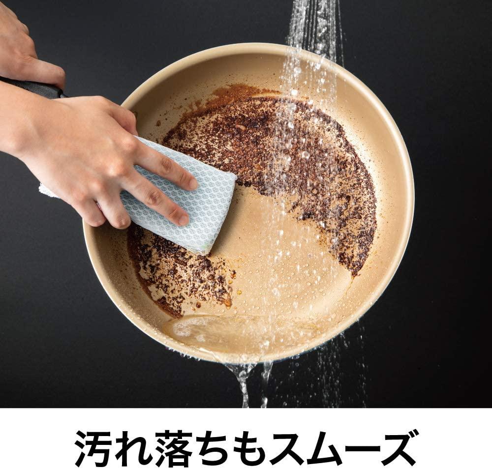 エバークック フライパン IH対応の商品画像4