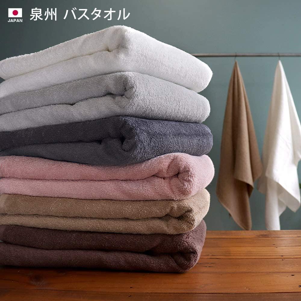 泉州タオル(センシュウタオル) バスタオル 日本製 業務用の商品画像2