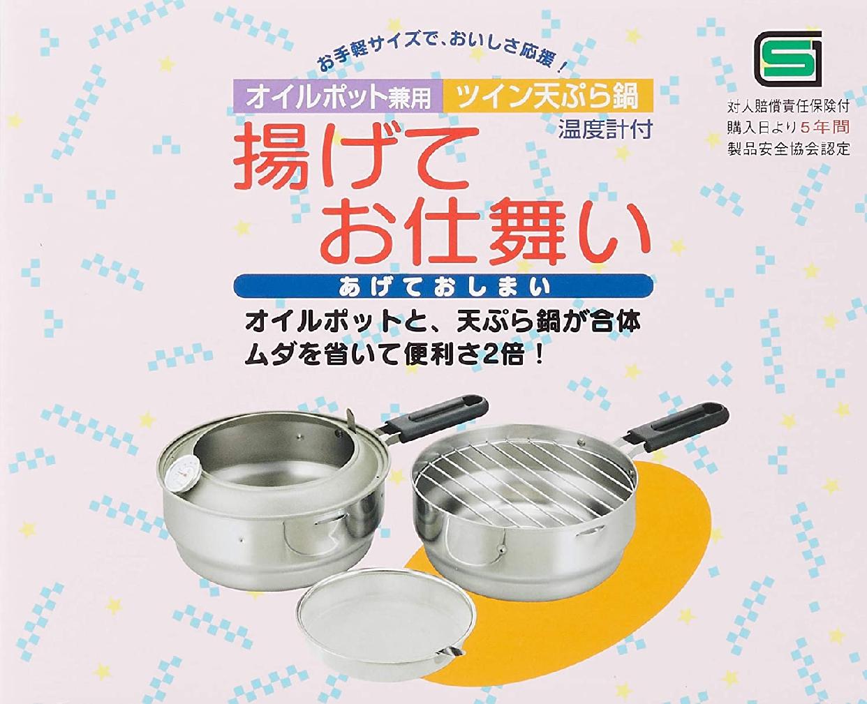 kakusee(カクセー)揚げてお仕舞い天ぷら鍋 シルバーの商品画像7