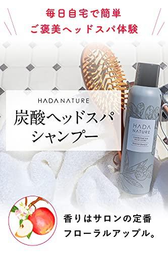 肌ナチュール(HADA NATURE) 炭酸ヘッドスパシャンプーの商品画像2
