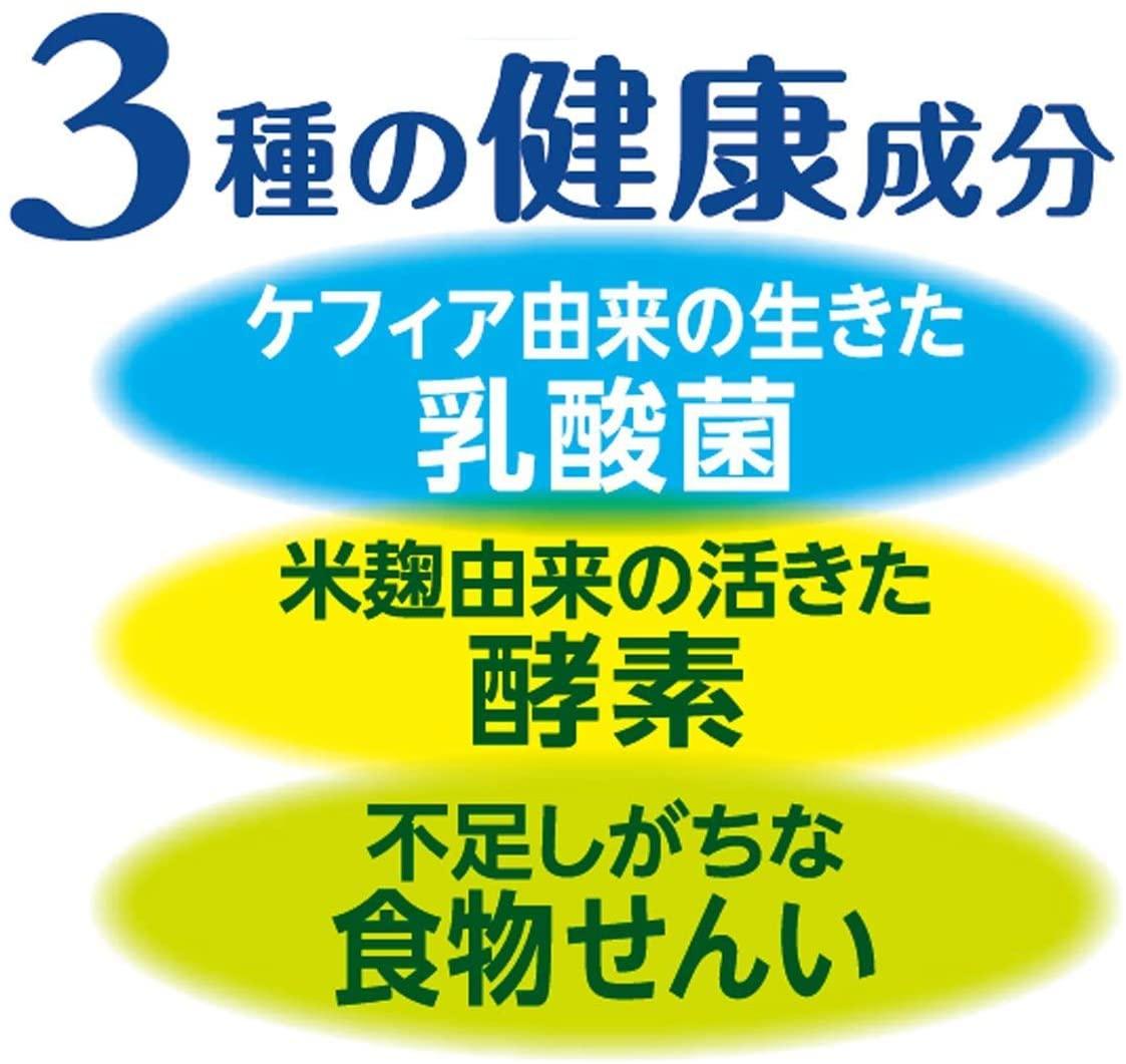 伊藤園(イトウエン) 毎日1杯の青汁 糖類不使用の商品画像13
