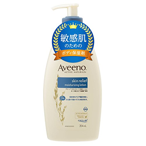 AVEENO(アビーノ)スキンリリーフ保湿ローションの商品画像