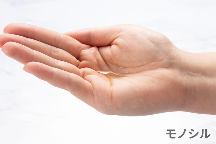 Fleuria(フルリア)薬用育毛エッセンスの商品画像3