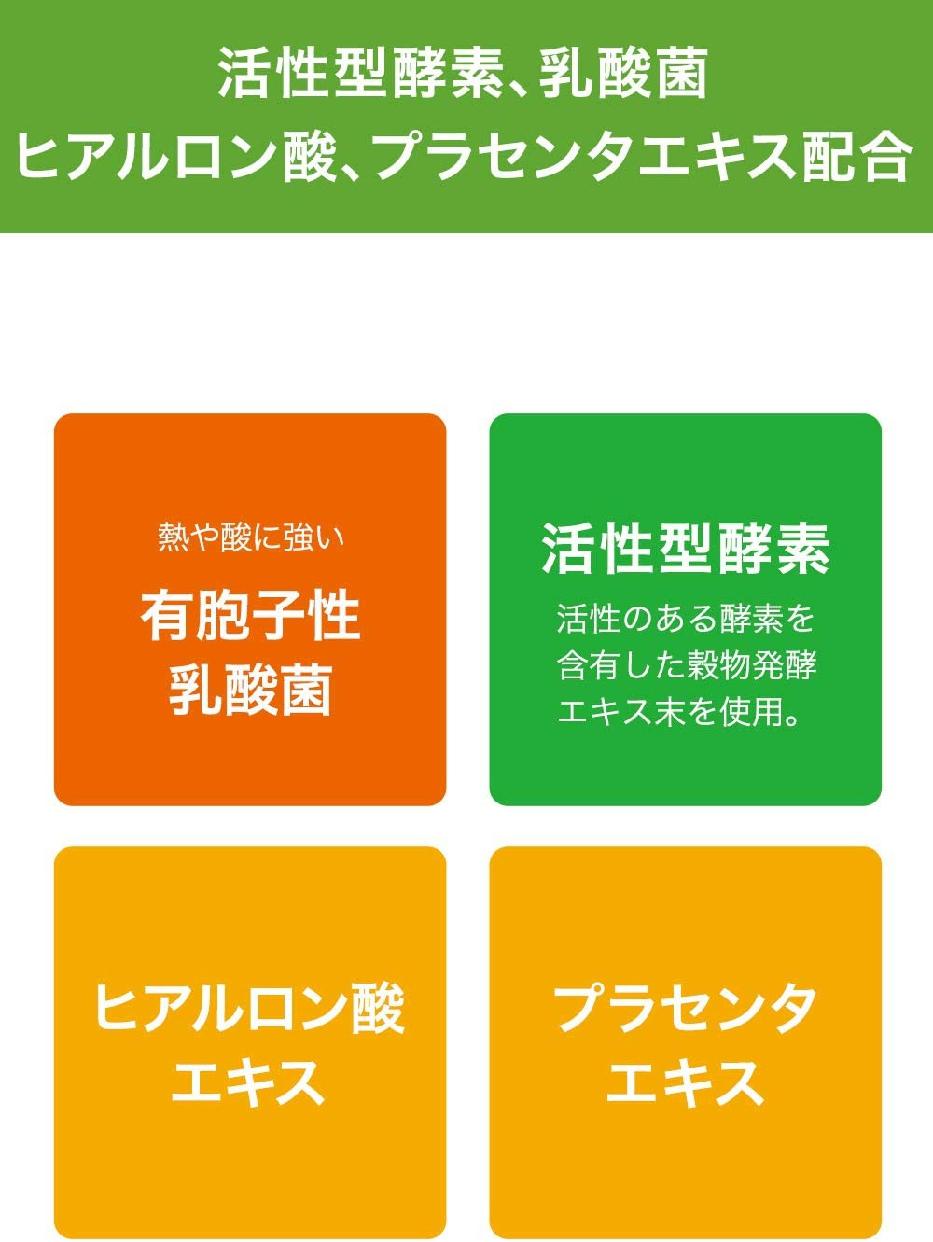 アサヒグループ食品(あさひぐるーぷしょくひん)フルーツ酵素青汁の商品画像7