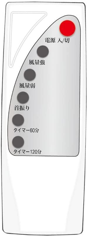 ondo マルチブレードレスサーキュレーター ON-750の商品画像4