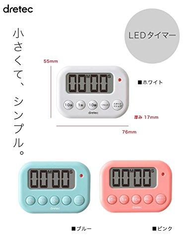 dretec(ドリテック) LEDタイマー T-528の商品画像7