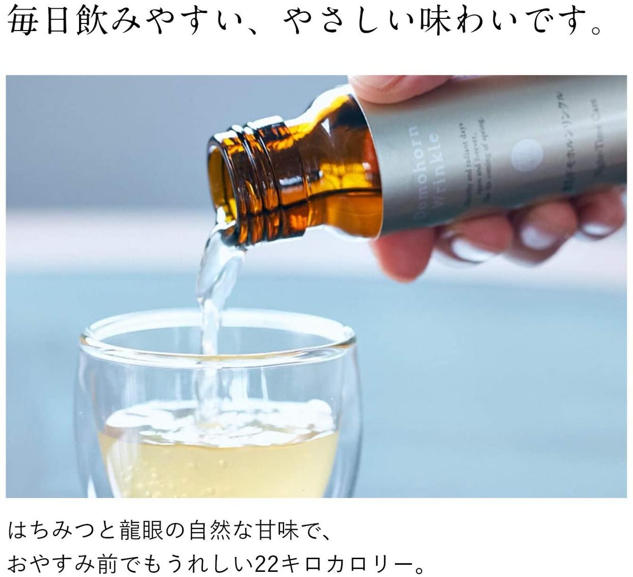 Domohorn Wrinkle(ドモホルンリンクル) 飲むドモホルンリンクルの商品画像8