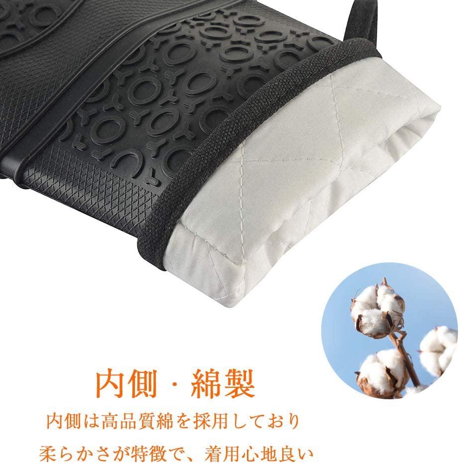 MKUTO(エムケーユーティオー) 耐熱ミトン ブラックの商品画像4