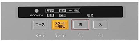 Panasonic(パナソニック) 食器洗い乾燥機 NP-TCR2-W(ホワイト)の商品画像4