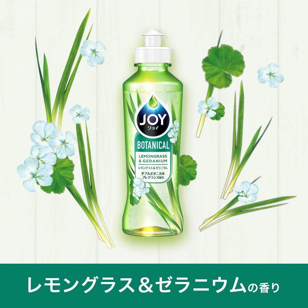 JOY(ジョイ) ボタニカル レモングラス&ゼラニウムの商品画像4