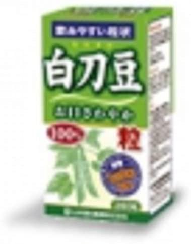 山本漢方製薬 白刀豆粒100%の商品画像5