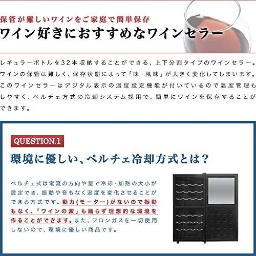 Ottostyle.jp ワインセラー A05396の商品画像3