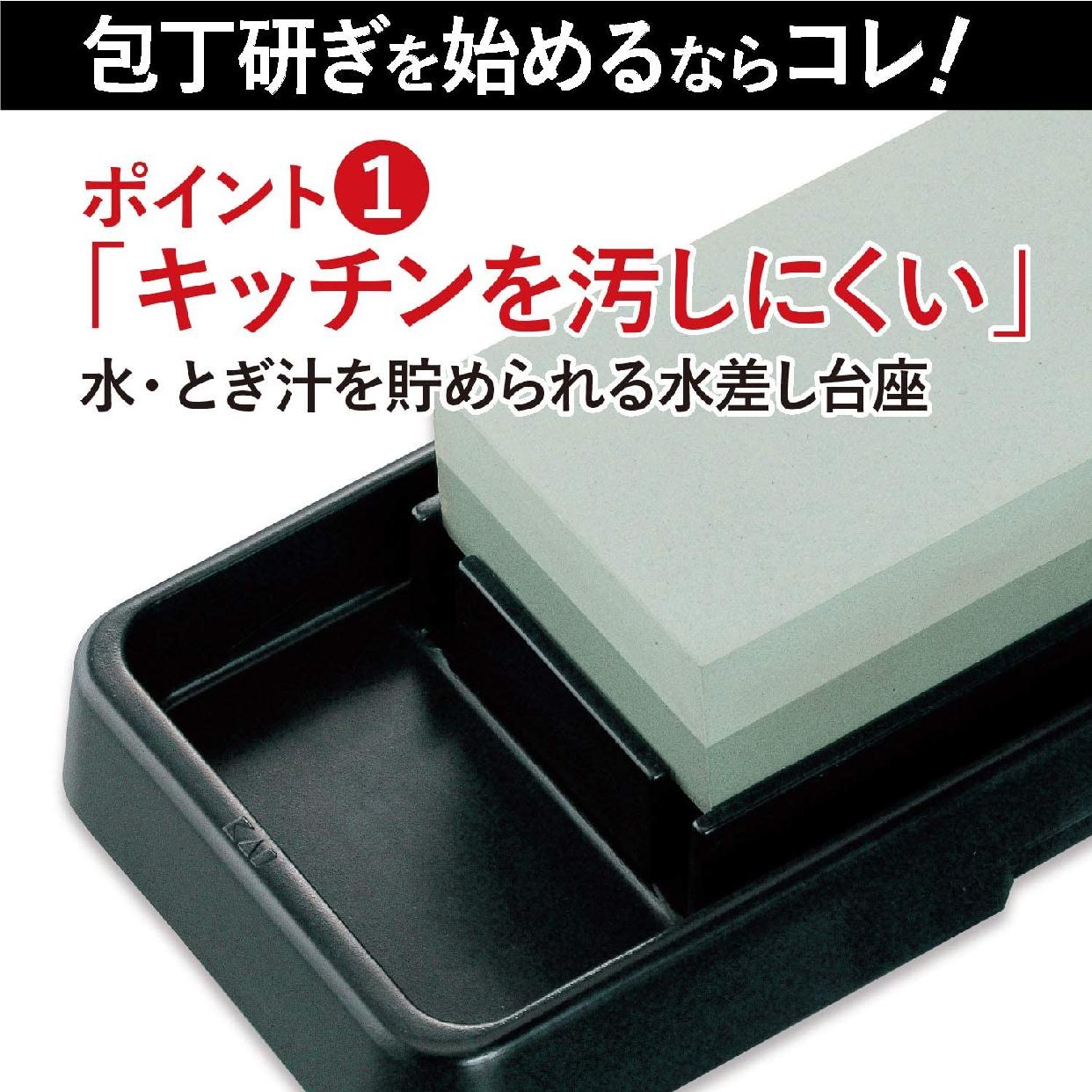 貝印(KAI) コンビ 砥石セット (#400・#1000) 日本製 グレー AP0305の商品画像2