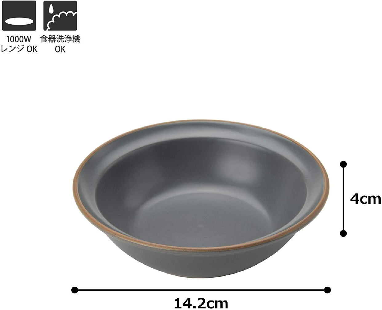 TAMAKI エッジラインボウルの商品画像5