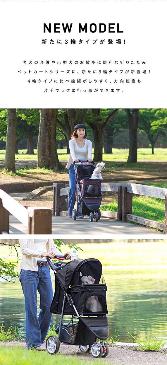Ottostyle.jp 折りたたみペットカートの商品画像3