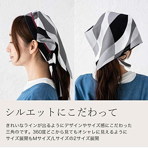 エプロンストーリー(Apron Story) 三角巾 (ウェーブ) SA0024の商品画像2
