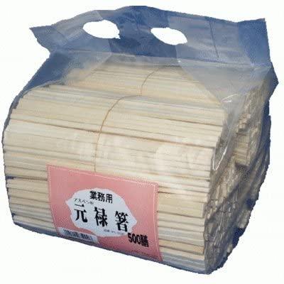 KOINS(コインズ)アスペン元禄箸(8寸)裸 500膳ポリ入り 20.5cmの商品画像