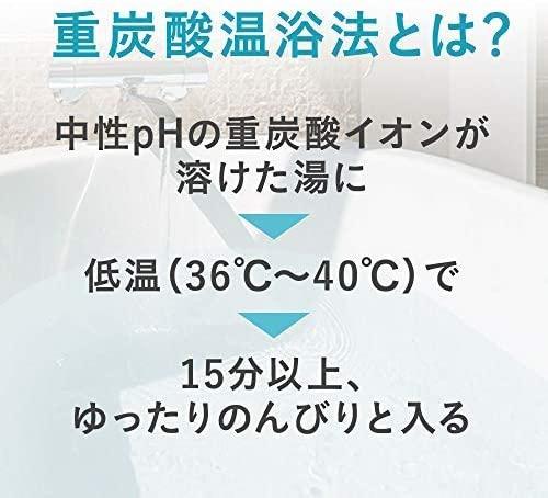 coni-coni(コニコニ)ベビタブの商品画像8