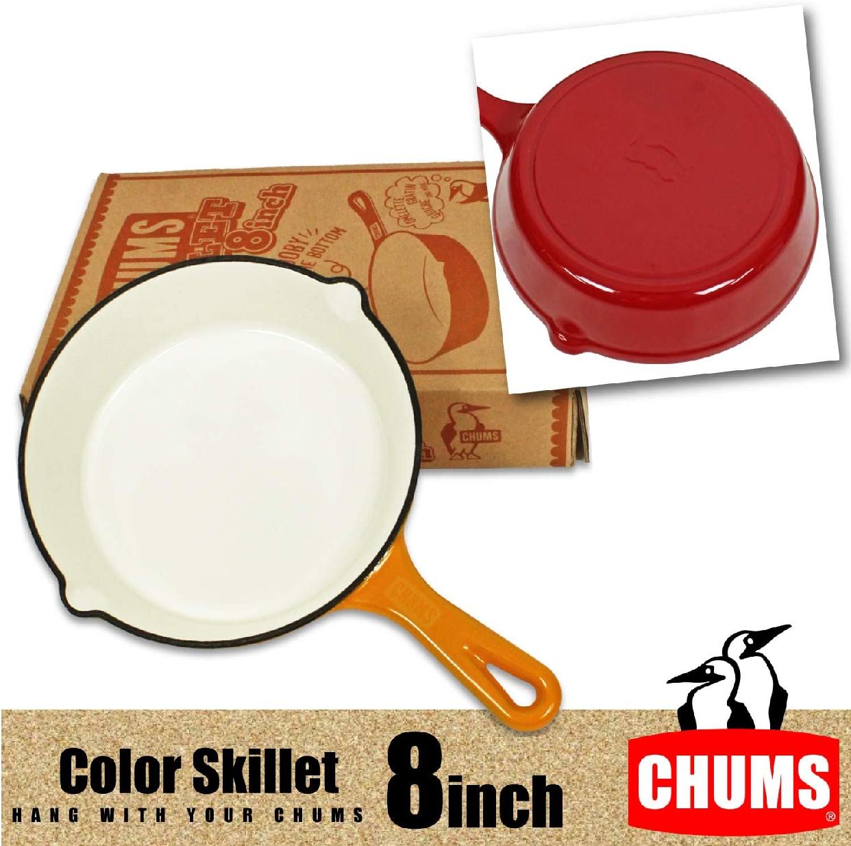 CHUMS(チャムス) カラースキレット8インチ CH62-1261の商品画像3
