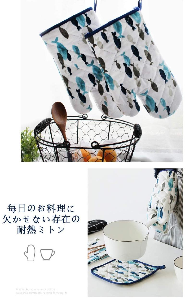 careme(カレーム) 耐熱鍋つかみ 耐熱ミトン 北欧デザイン (柄1)ホワイト×ブルーの商品画像8