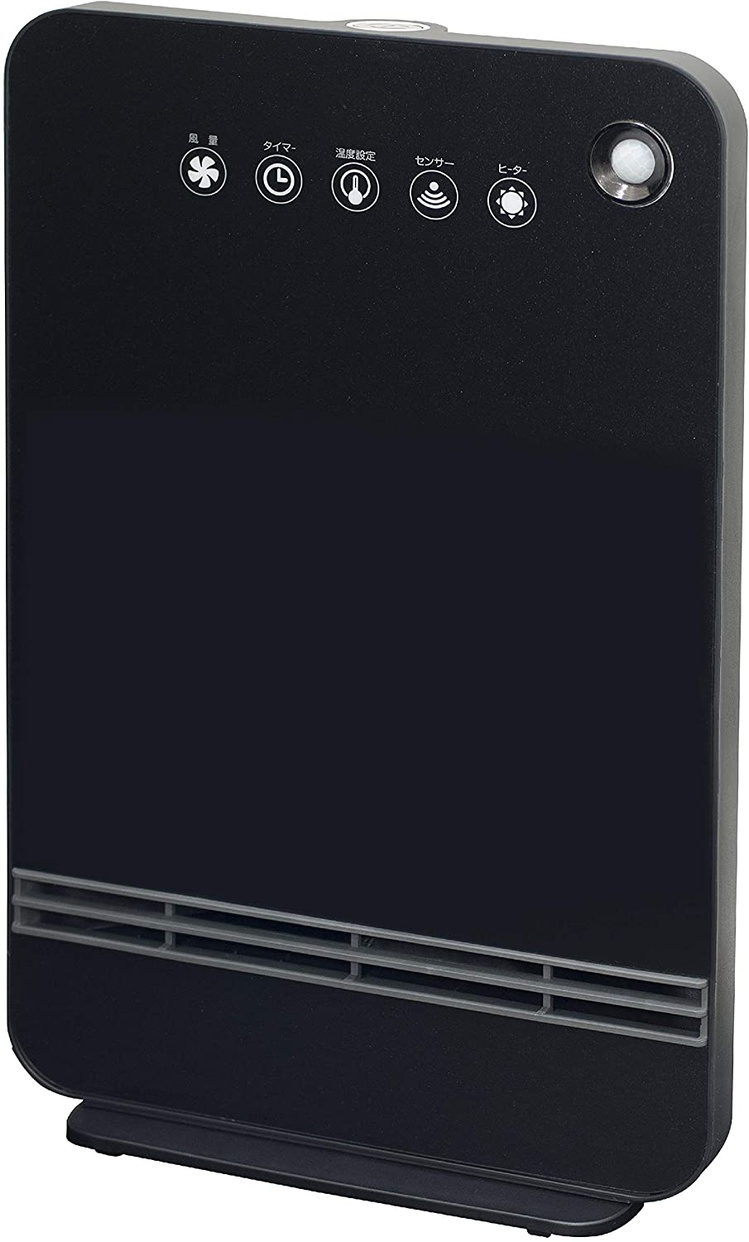 山善(YAMAZEN) 大風量セラミックヒーター(Wエコ機能搭載) DHF-VN12の商品画像
