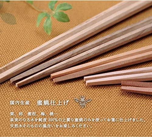 tetoca(テトカ) 栗 23cm 111254 ナチュラルの商品画像3