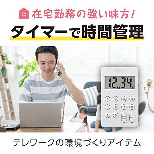 TANITA(タニタ) デジタルタイマー100分計 TD-415の商品画像2
