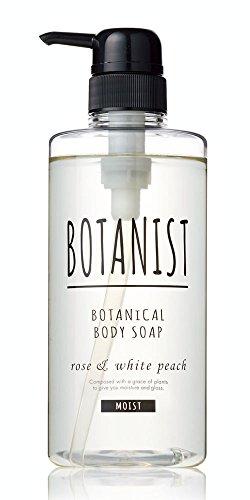 BOTANIST(ボタニスト)ボタニカルボディーソープ モイストの商品画像