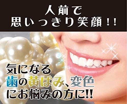 プランドゥ 歯のお化粧 デンタルパールの商品画像2