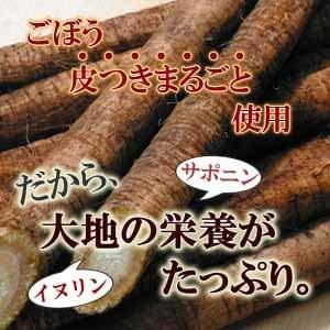 すずのね茶園 ごぼう茶の商品画像5