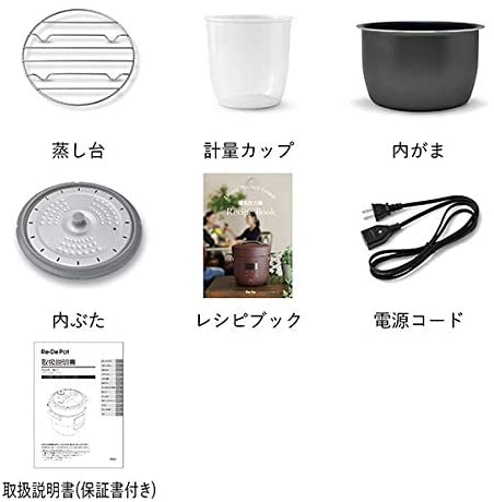 Re・De Pot(リデ ポット) 電気圧力鍋 2Lの商品画像6