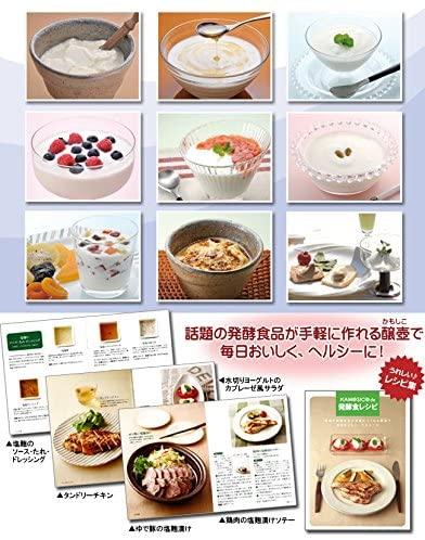 醸壷(カモシコ)発酵食メーカー  KS-12W アイボリーの商品画像4